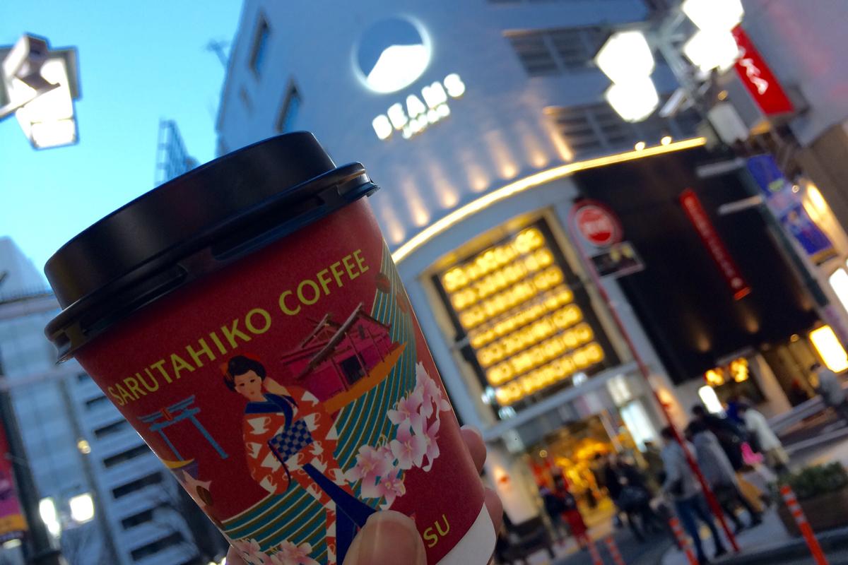 BEAMSJAPANのコーヒースタンド「猿田彦珈琲」