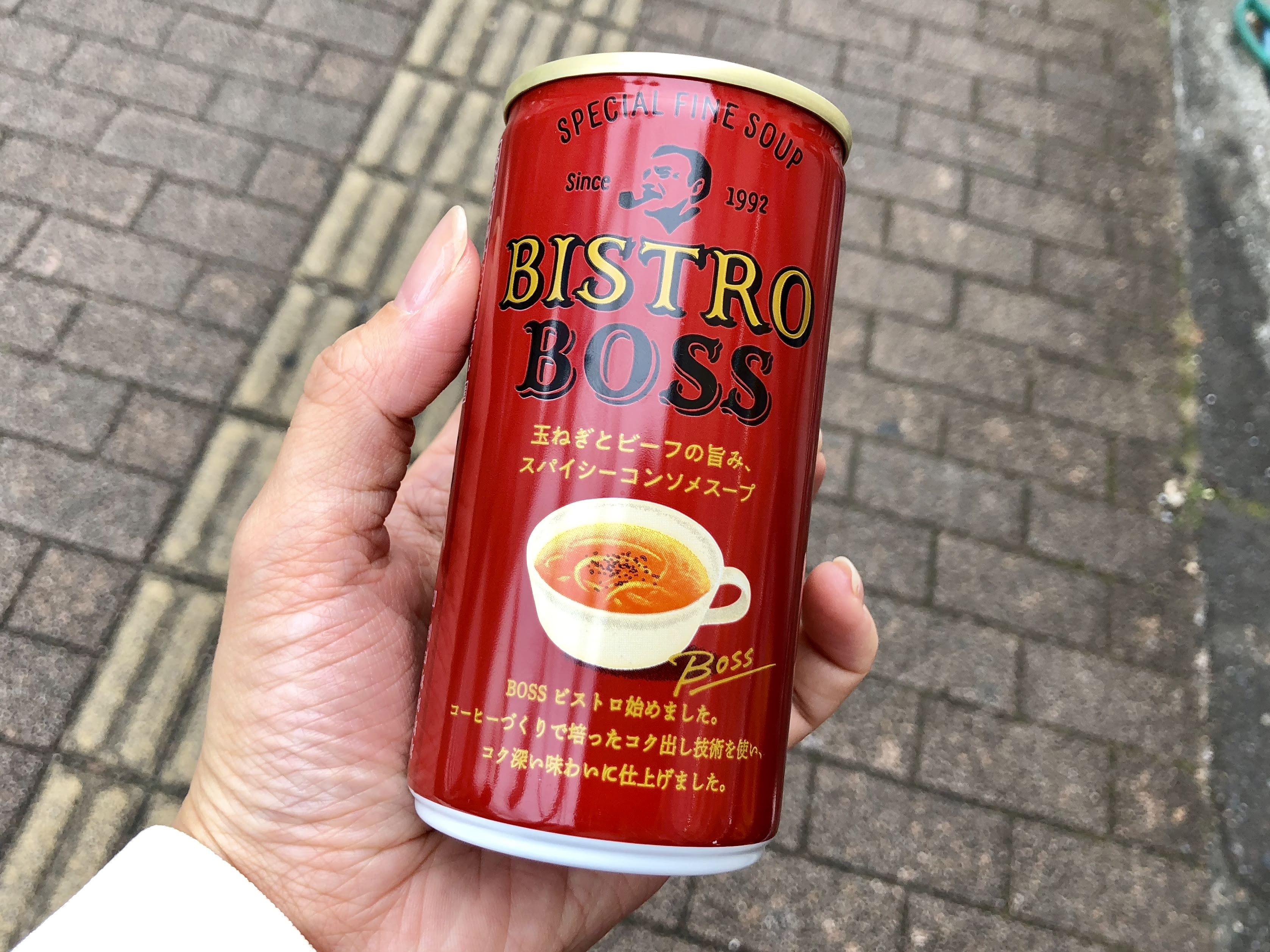 あなたはどっち派?めでたい紅白の新商品「BISTRO BOSS」