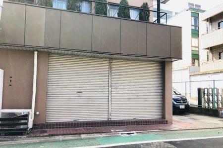 下北沢一番街商店街の端っこでひっそりと飲食店2店が閉店していた
