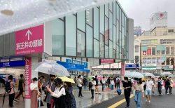関東地方も梅雨入りしました