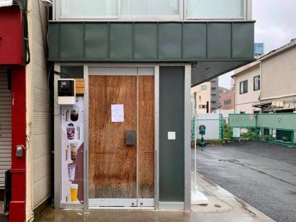「シンジキ」も閉店、タピオカストリートは壊滅的状態