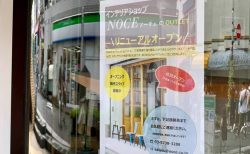 「NOCE」のアウトレット店舗、近日リニューアルオープン