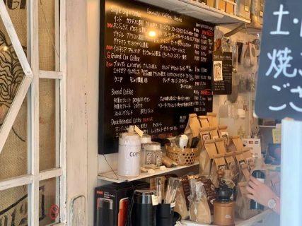 コーヒーにぴったりの焼菓子を添えて、茶沢通り「COFFEA EXLIBRIS」