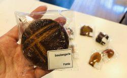 代沢の住宅街にあるパン屋さん「ブーランジュリーラニス」の焼き菓子を頂きました🍪✨