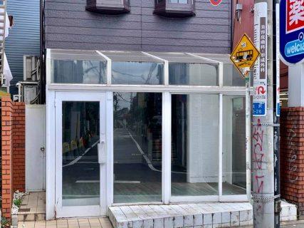 鎌倉通りのかんざし専門店「かんざし屋 wargo」8/23で閉店