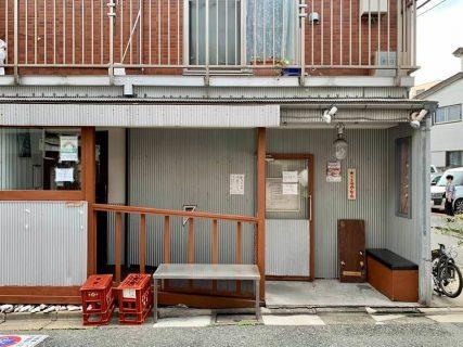 海鮮居酒屋「とぶさかな」9/25閉店へ