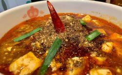 花椒を堪能するならやっぱりここ!「香家」の極上麻婆麺