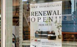 北欧家具店「NOCE」が移転、9/17にリニューアルオープン