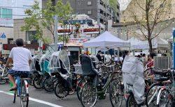 「下北線路街 空き地」に溢れる自転車と駐輪場活用