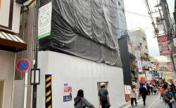 南口商店街に「壱鵠堂」、下北沢ラーメン戦争勃発か!?