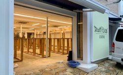 南口商店街、サカゼン跡……古着店「DESERT SNOW」が店舗を拡張