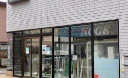 アウトレット店は「魚真」跡へ、NOCE跡地は11月下旬「まいばすけっと」に