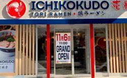 鶏ラーメン「壱鵠堂」11/6開店、下北沢の新しい夜鳴きそばになるか