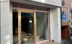 一番街栄通りにチーズ専門店が12月中旬オープン