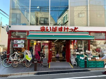 鎌倉通りに「まいばすけっと」11/27オープン