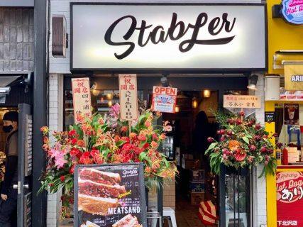 「FRANKIE」跡地にアメリカンカフェ、赤身肉のミートサンドが自慢