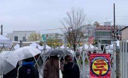 オンラインと屋外で楽しむ「下北沢にて'20」開催