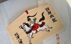 気持ちを新たに仕事始め、北澤八幡神社で初詣