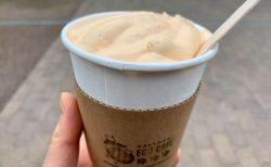 濃厚な卵クリームが決め手!「とよんちのたまご」のエッグコーヒー