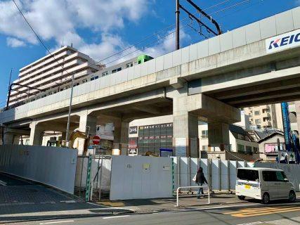 下北沢に図書館カウンター、2022年3月に設置予定