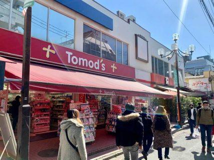 「リーガル」「トモズ」「セガフレード」3月に閉店、補助54号線の影響か