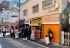 8年半親しまれたフライドポテト専門店「Robson Fries」が閉店