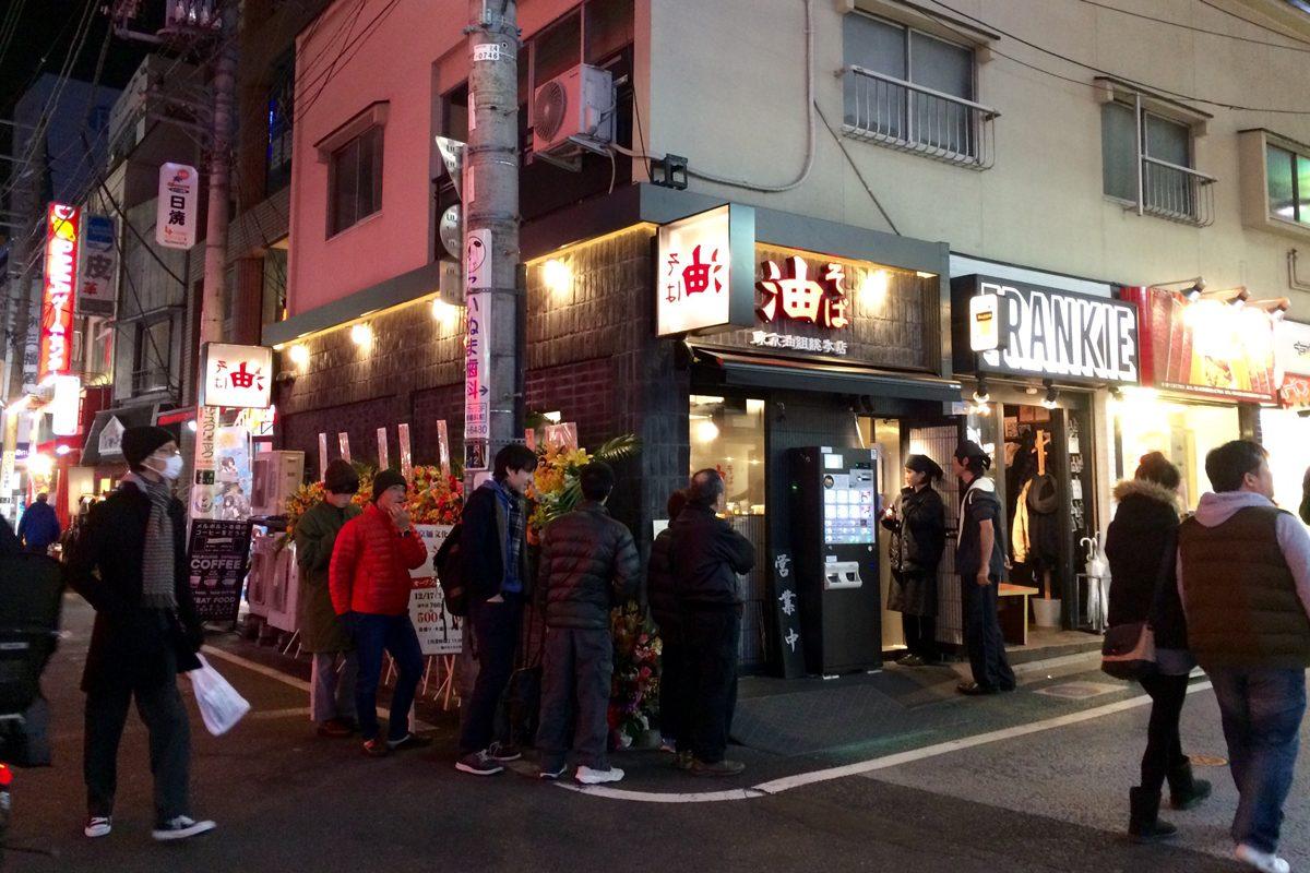 新店舗、「東京油組総本店」に行列が出来ていた!