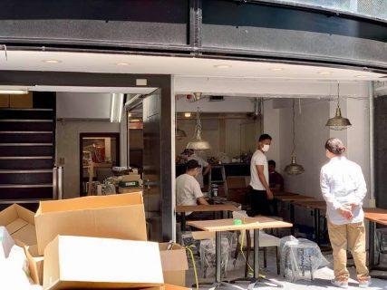 南口商店街「ペットスマイル」跡地が改装中、飲食店へ?