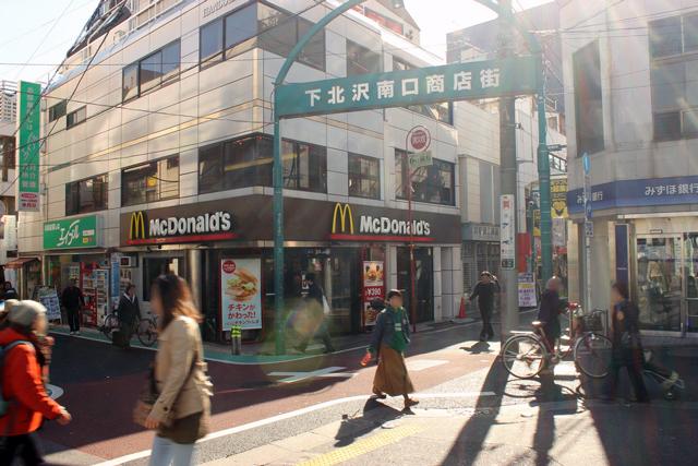 下北沢で店舗を探されている方々へ