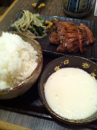 たんたんの牛タン定食