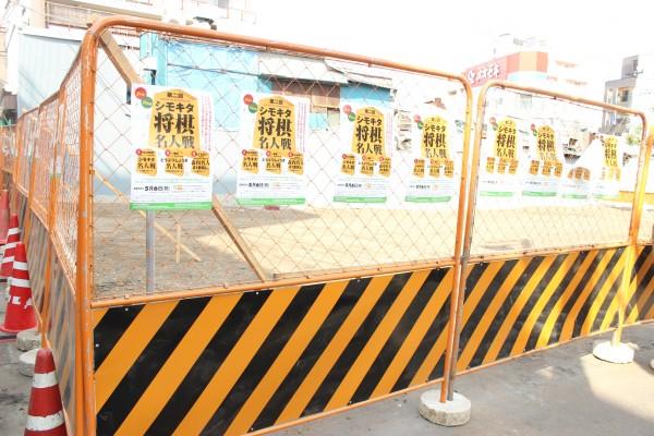 下北沢 駅前再開発の様子(2013.05.24の写真)