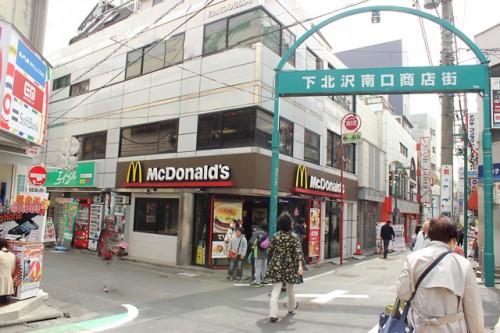 下北沢南口商店街入口