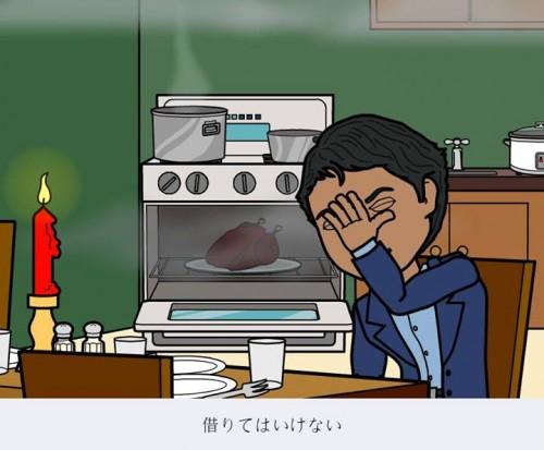 日経新聞でも取り上げていた『おとり広告』について書いてみました