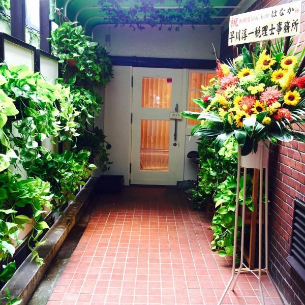 美味しく野菜をたくさん摂れる隠れ家イタリアン、南口にオープン!