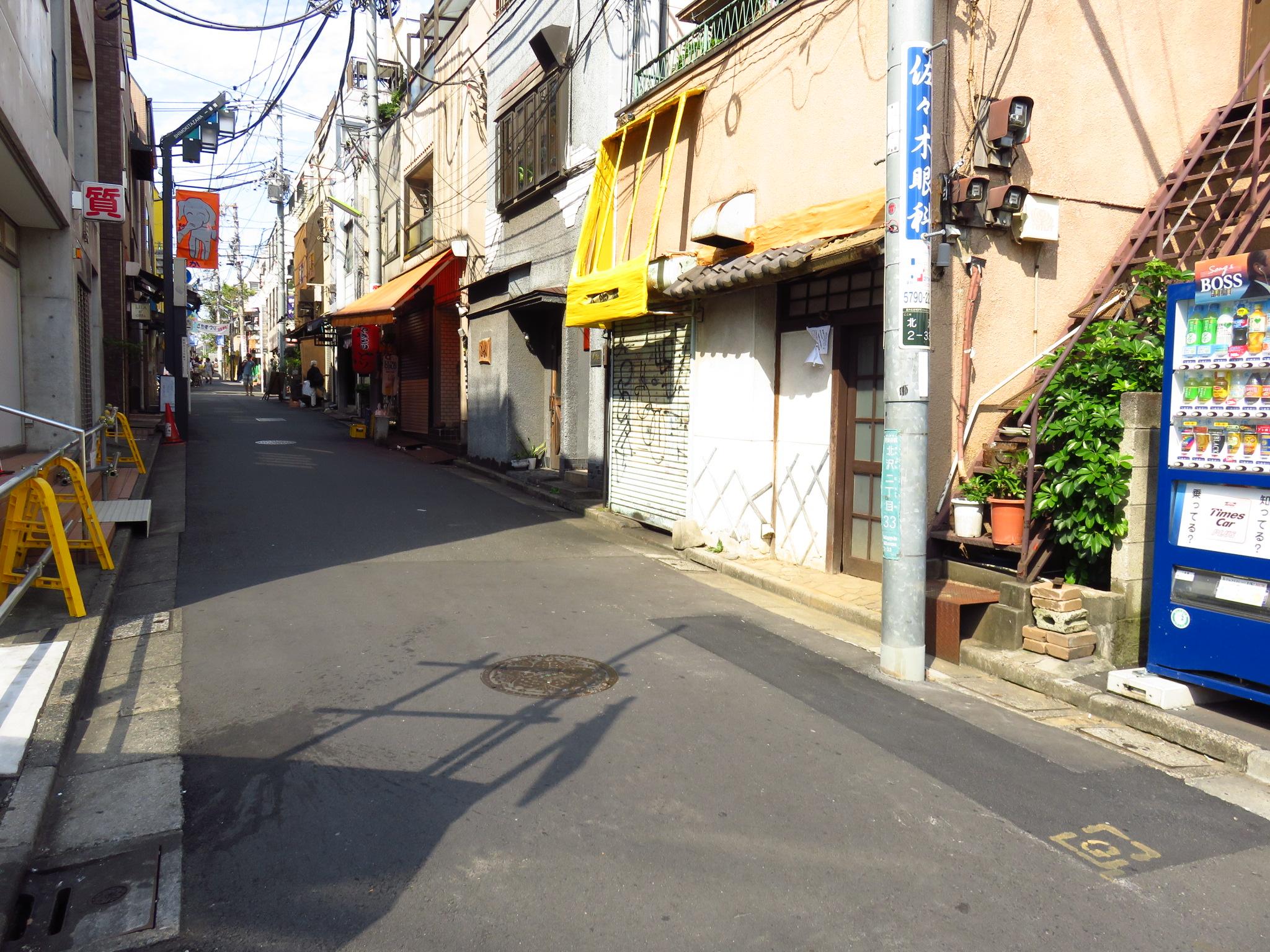 下北沢で46年営業の『かかしっこ』閉店