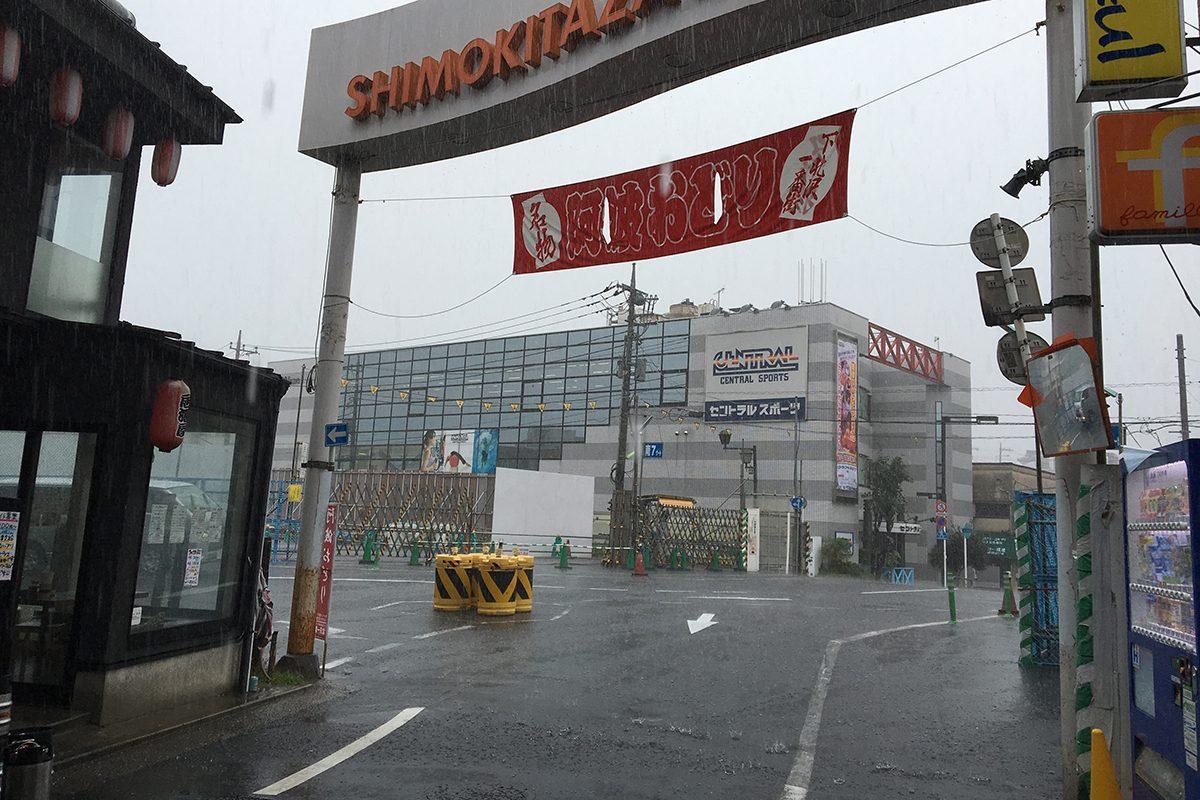 下北沢阿波おどり2016 2日目 現在の天候状況