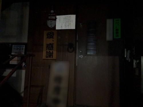 下北沢の開店・閉店情報につきまして