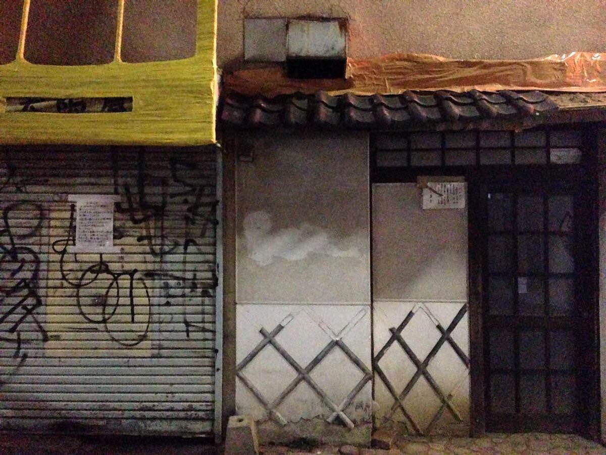 大阪屋が29年間の営業に幕を閉じました