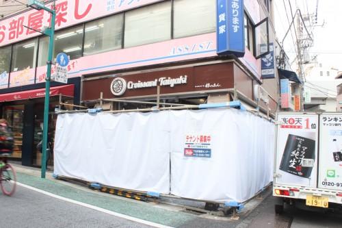北口の人気店、ノースサイドカフェが3月末で閉店