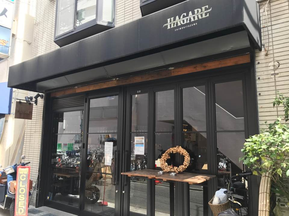 ワインバー「HAGARE」のランチ、休業中