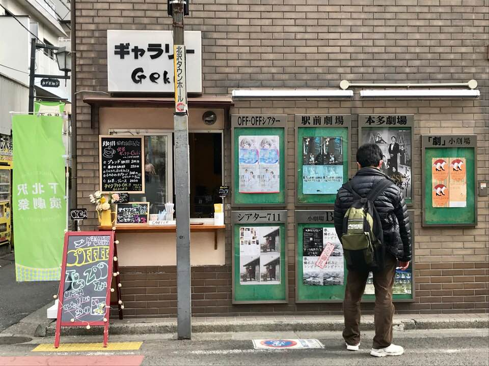 下北沢の定期パトロール動画2018年2月27日