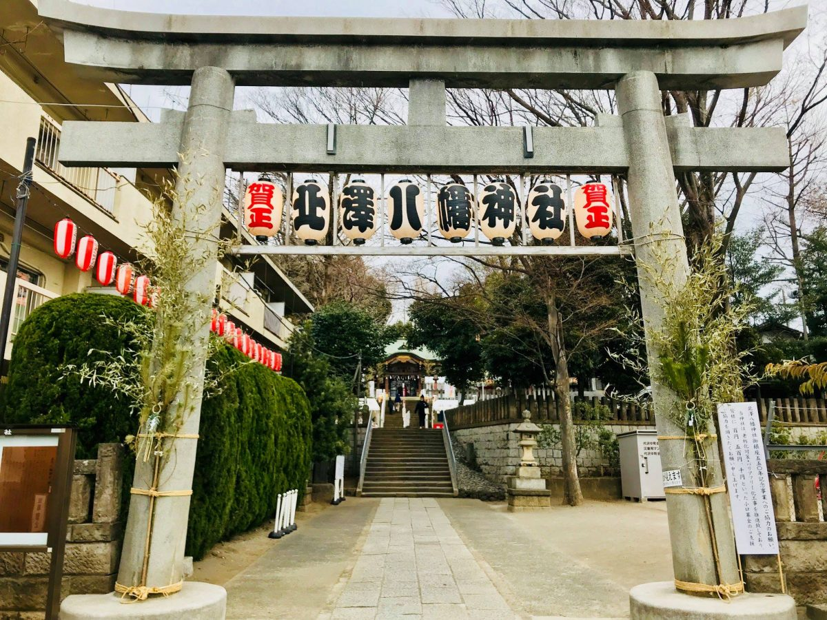 年の始めのご挨拶。北澤八幡神社で初詣をしよう