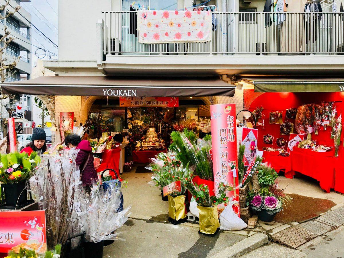 下北沢の大晦日2017