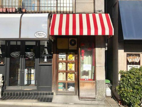 「悪童処」は永遠に。真夜中の駄菓子屋、閉店