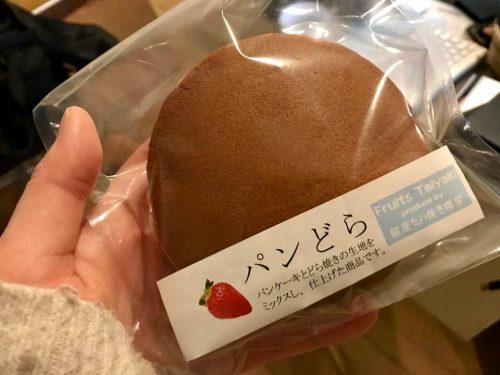 Fruits Taiyakiに挑戦し(ようと努力してパンどらの魅力に目覚め)た、の巻