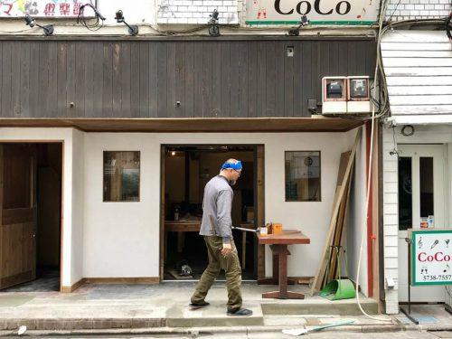 あれ、いつの間に?「下北沢の店はよく変わる」の謎