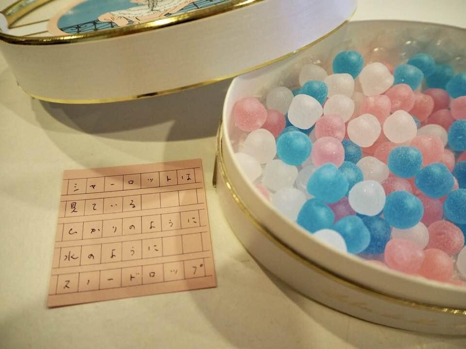 オルゴールの音色を砕いたような砂糖菓子……長崎堂の「クリスタルボンボン」