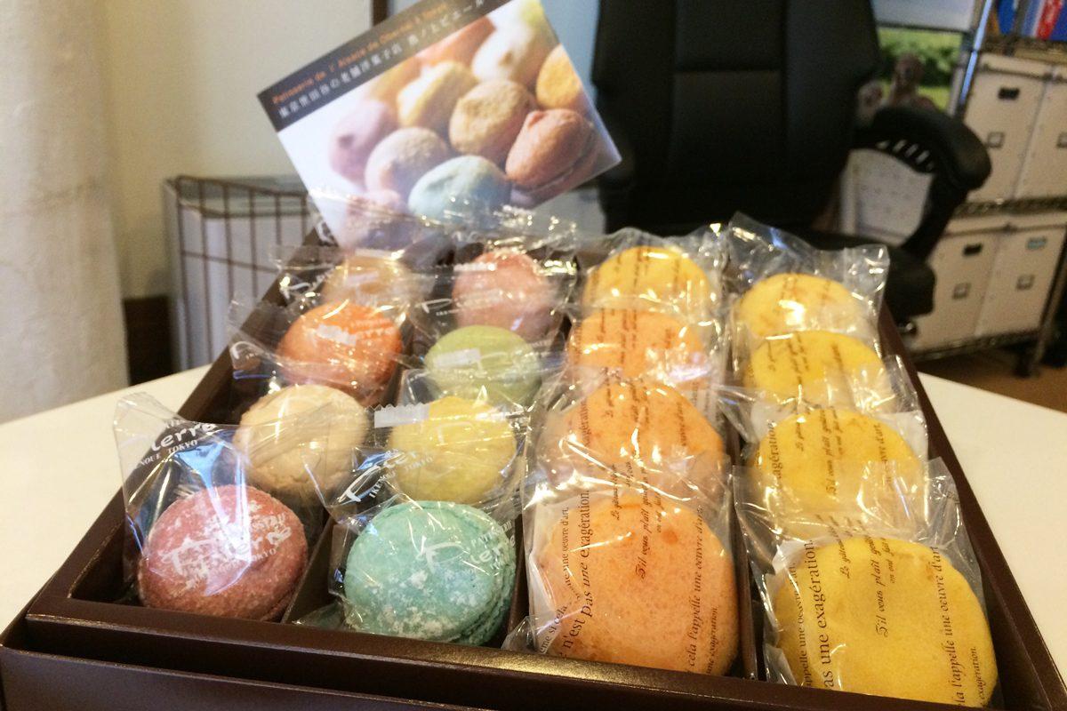 オーナー様からお菓子をいただきました!
