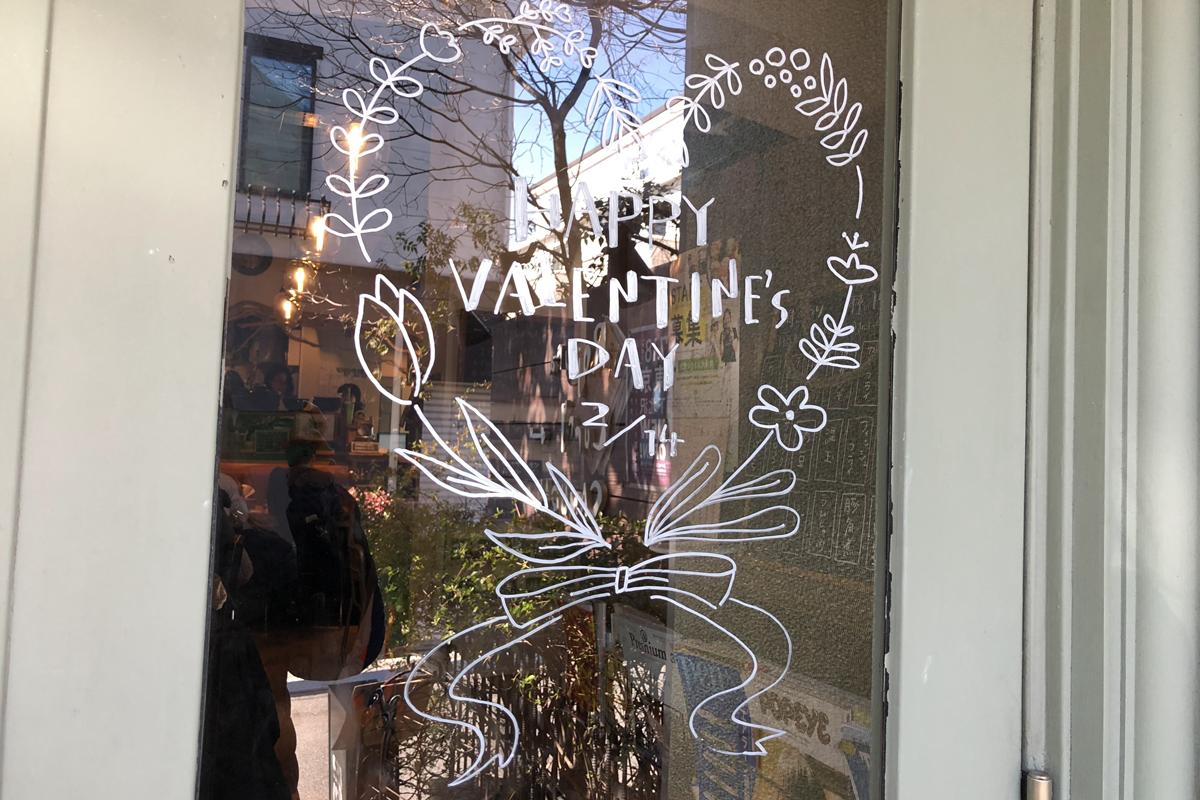 Happy  Valentine'day!