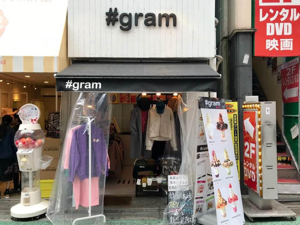 寒くなったらアイス屋へ行け!?トッピングアイス #gram の店頭で冬服が買えるぞ